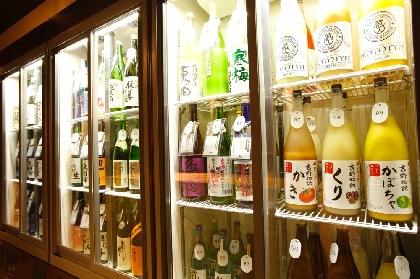 300種類の日本酒・焼酎・梅酒・果実酒が時間無制限で飲み比べ放題 お酒のテーマパーク『横浜飲み比べ横丁』が誕生