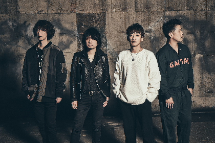 Nothing's Carved In Stone新曲「Bloom in the Rain」を配信リリース&MV公開