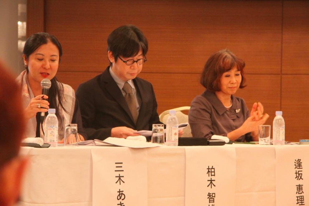 ヨコハマトリエンナーレ2017ディレクターズ(左から、三木あき子、柏木智雄、逢坂恵理子)