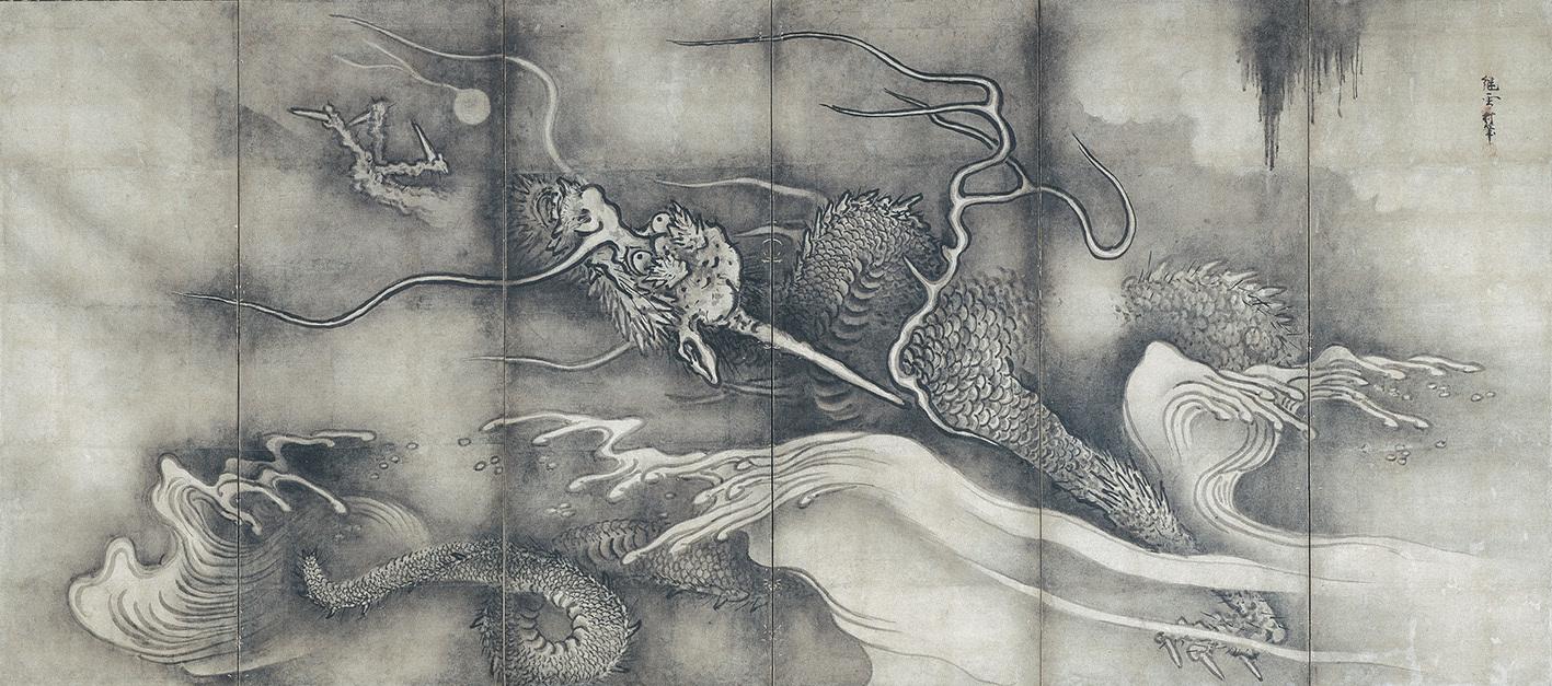 雪村筆 《龍虎図屏風》(右) 6曲1双 各155.6×350.4cm 東京・根津美術館蔵 【展示期間:4月25日~5月21日】
