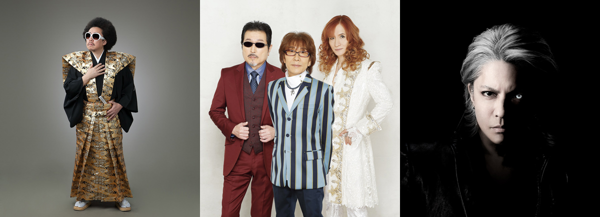 レキシ、THE ALFEE、HYDE