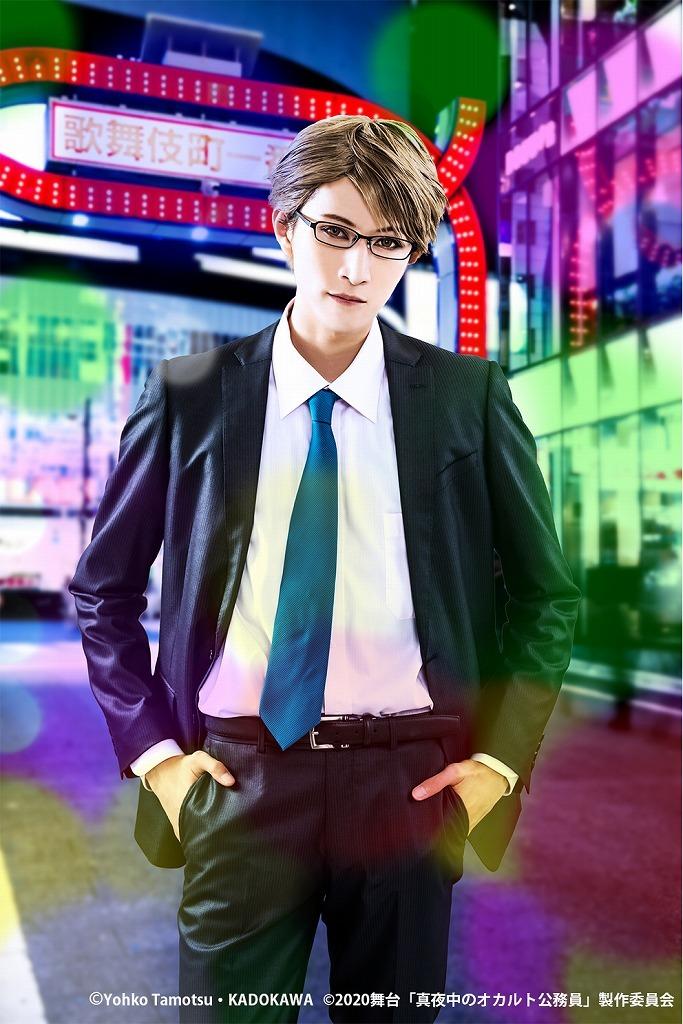 榊京一役:磯野大 (C)Yohko Tamotsu・KADOKAWA (C)2020 舞台「真夜中のオカルト公務員」製作委員会