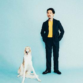 TENDRE、アルバム『LIFE LESS LONELY』を9月にリリース決定