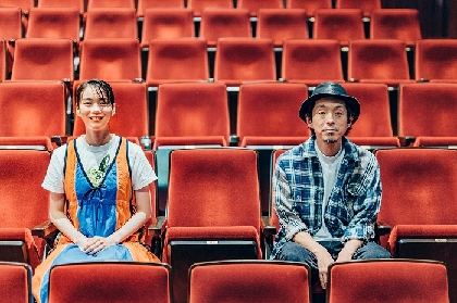 のん×宮藤官九郎、8年ぶりにタッグを組んだ舞台『愛が世界を救います(ただし屁が出ます)』についてラジオで語る