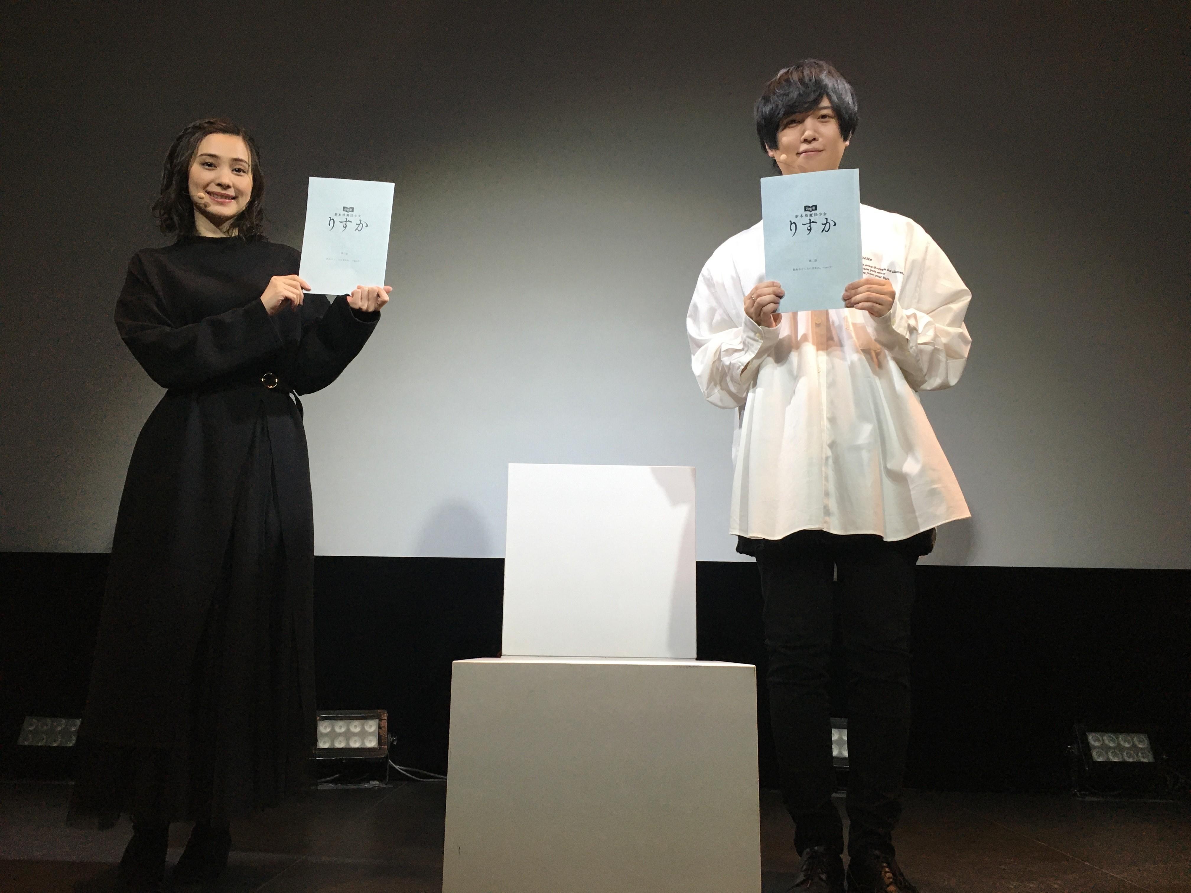 馬 斉藤 小説 壮 夢