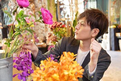 堂珍嘉邦が監修した花が毎月届く、ファンクラブ会員向け「お花の定期便」開始