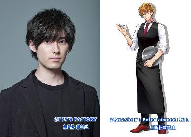 増田俊樹、声優パソコンのオリジナルキャラクターシリーズ「Type:YOU Character」第9弾に登場