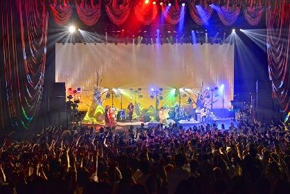 「素晴らしき今日を始めよう!!」GOOD ON THE REEL史上最大規模の全国ツアーが中野で堂々のフィナーレ