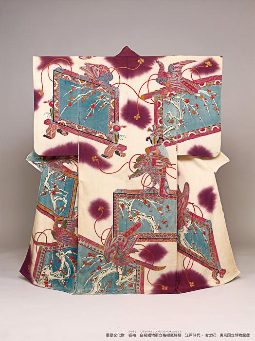 重要文化財 振袖 白縮緬地衝立梅樹鷹模様 江戸時代・18世紀 東京国立博物館蔵