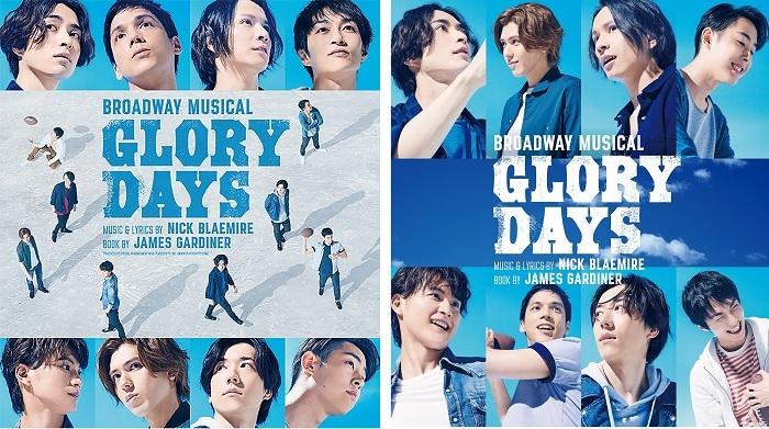 BROADWAY MUSICAL『GLORY DAYS グローリー・デイズ』