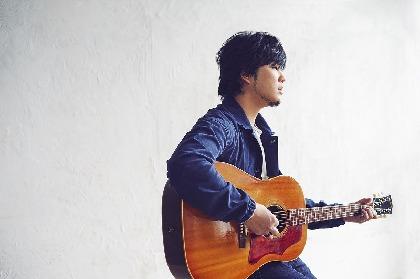 秦 基博の「ひまわりの約束」を伊藤淳史がカバー、トヨタ「T-UP」CMソングとしてO.A.
