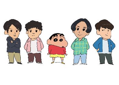 マカロニえんぴつ、「クレヨンしんちゃん」TVアニメに登場 漫画「えんぴつしんちゃん」にも