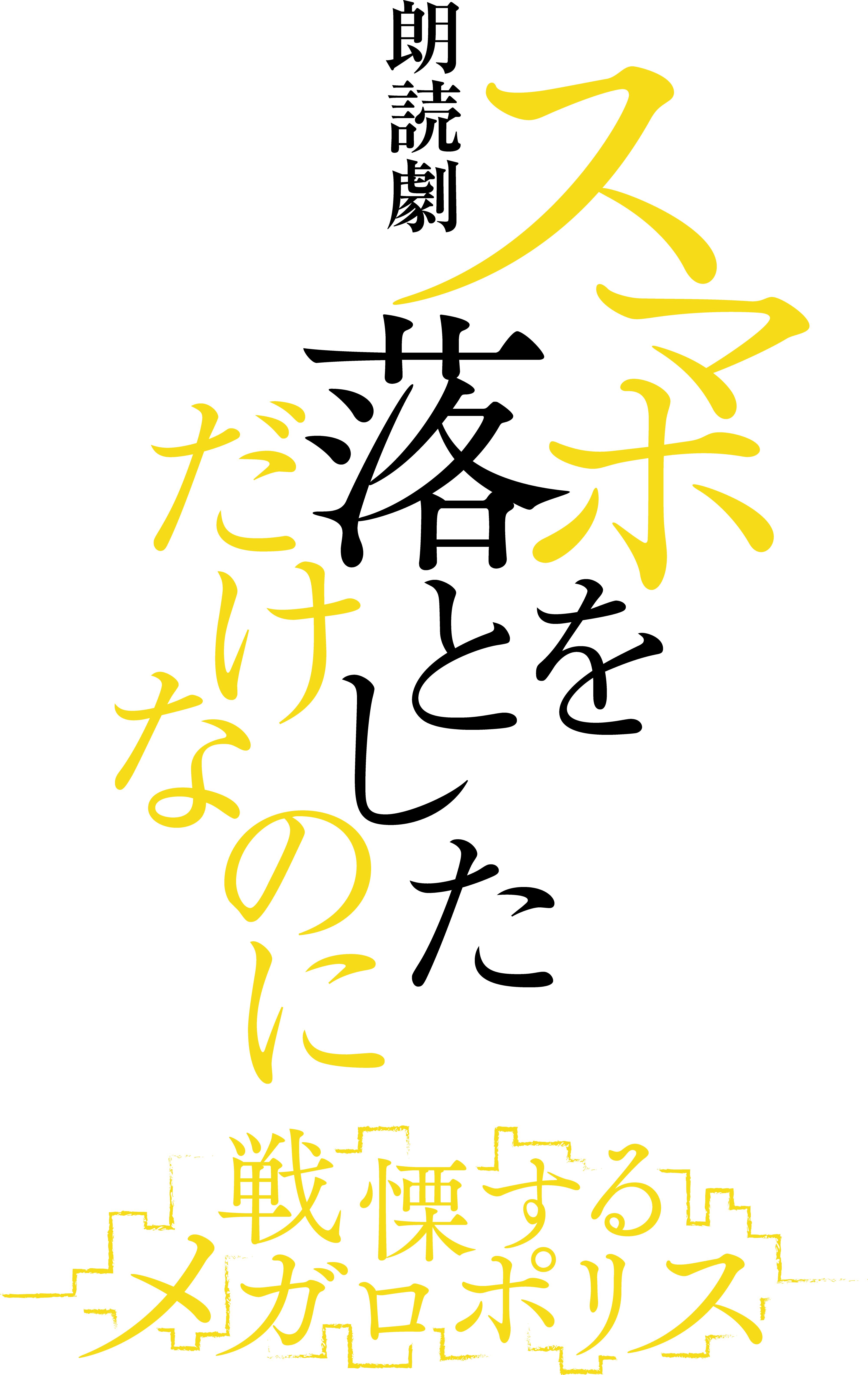 神奈川 西山 優希