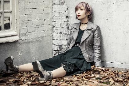 ReoNa、2/6(水)発売ニューシングル「forget-me-not」のリリースイベント開催決定!