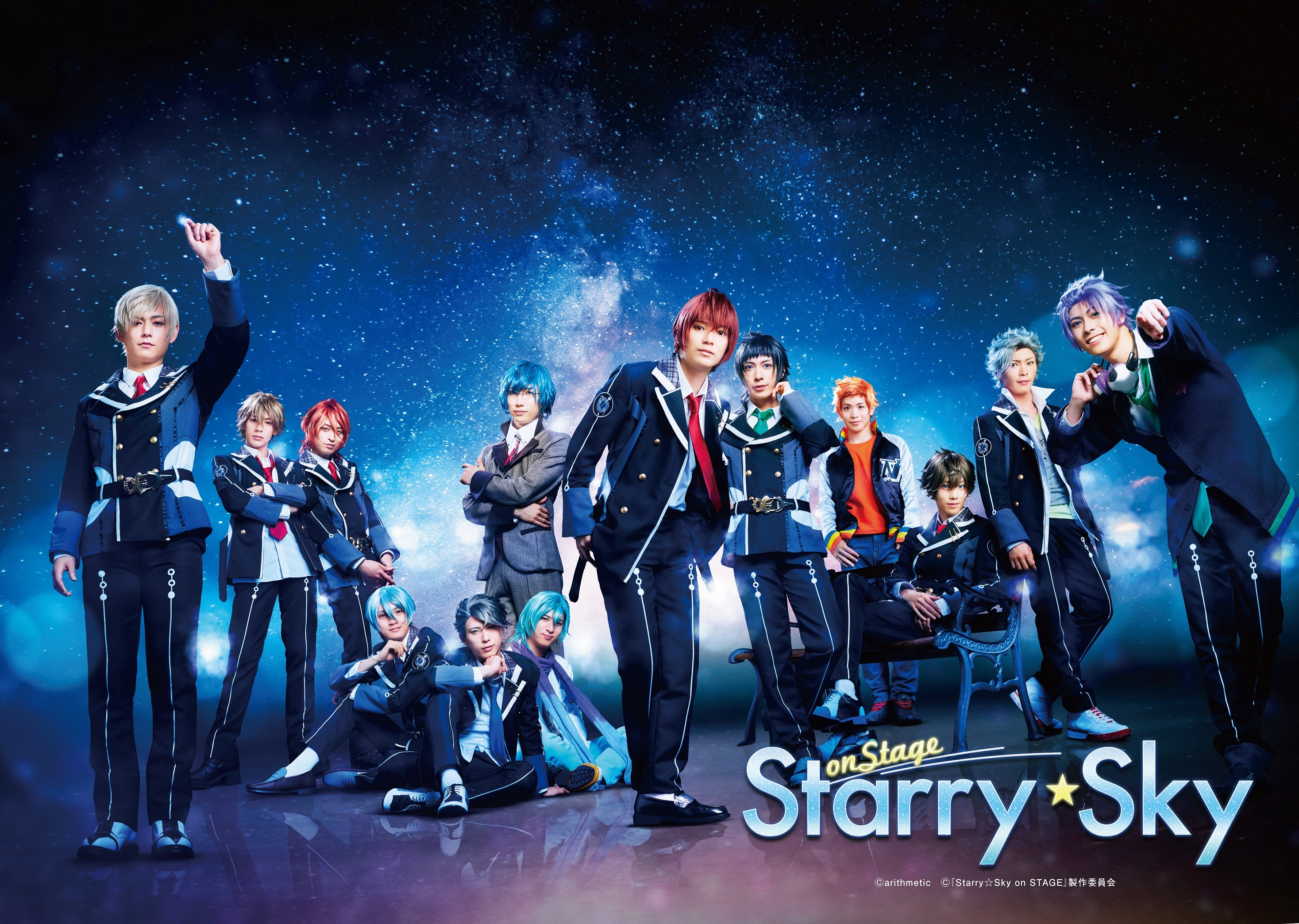 Ⓒarithmetic / Ⓒ『Starry☆Sky on STAGE』製作委員会