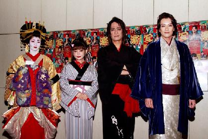 Japanese Musical『戯伝写楽 2018』開幕! 橋本さとし「日本でおせいを演じきれるのはしょこたんだけ」