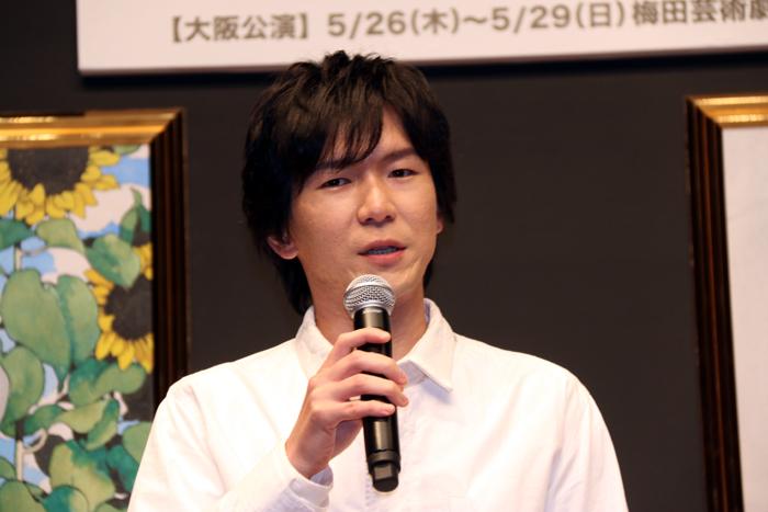 金井勇太「それいゆ」