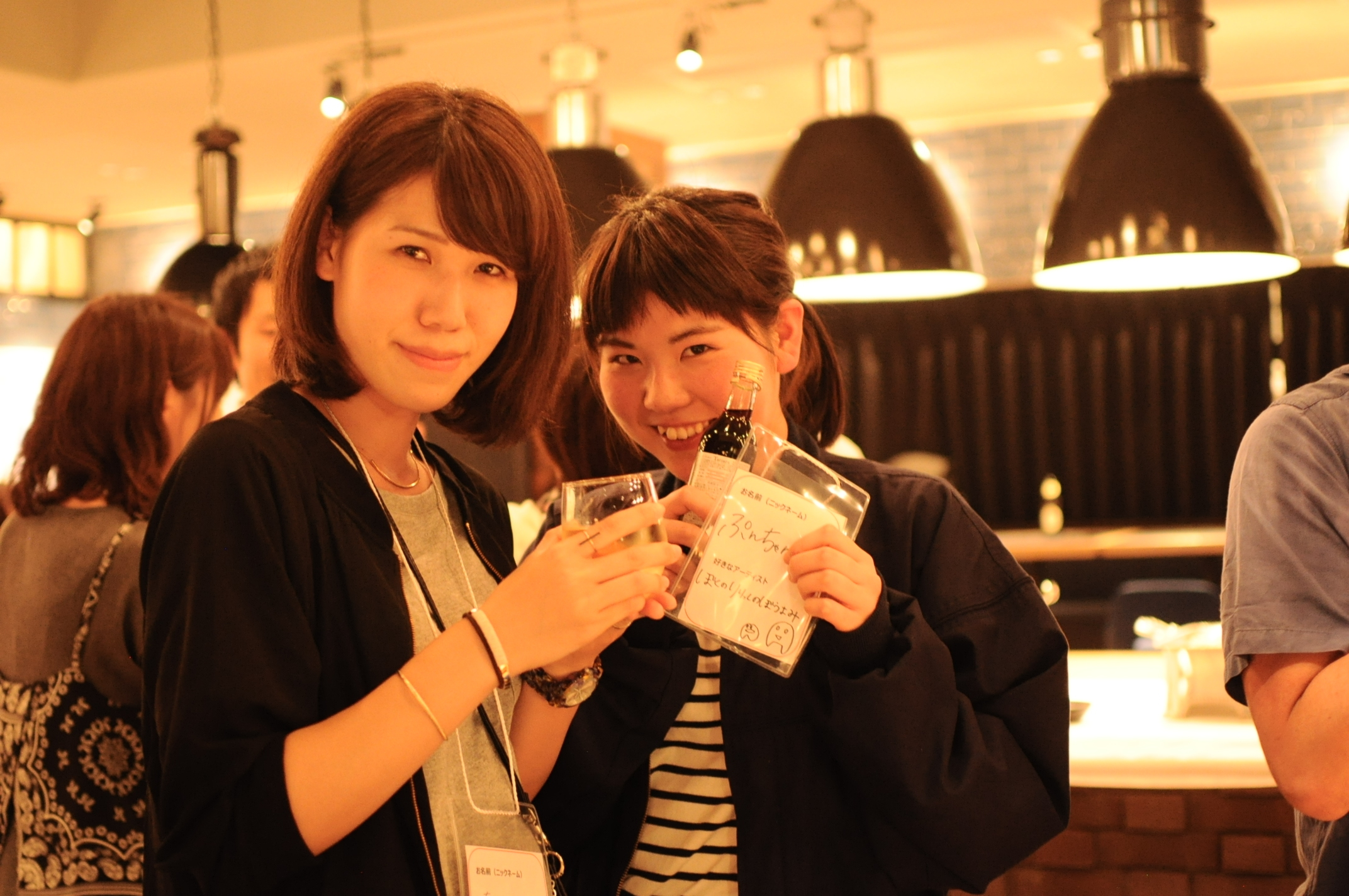 Photo by Taiyo Kazama
