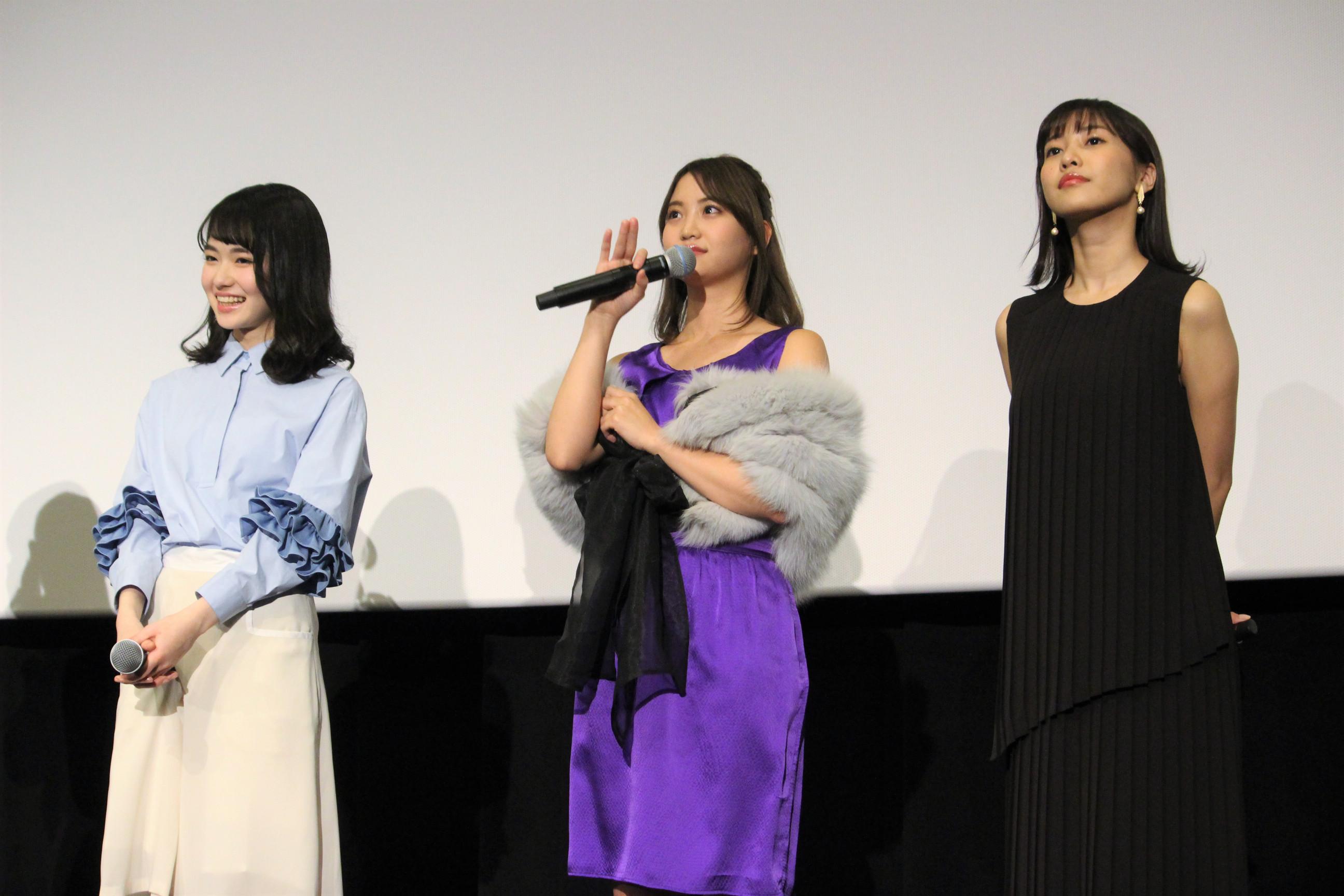 左から、山田杏奈、永尾まりや、佐野ひなこ