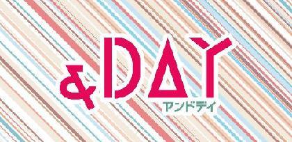 七尾旅人、奇妙礼太郎、BASIら出演の音楽を軸としたカルチャー・コレクティブイベント『&DAY』が開催