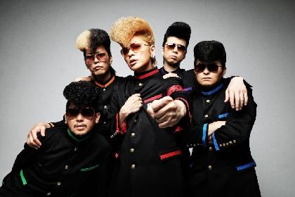 氣志團結成20周年記念ツアー『リーゼント魂』追加公演の開催が決定 最速チケット先行受付がスタート