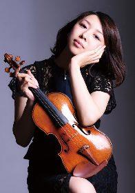 CDデビュー10周年リサイタル  松田理奈 ヴァイオリンの偉人たちに寄せて ~10周年の記念に贈る、偉人たちの宝石箱