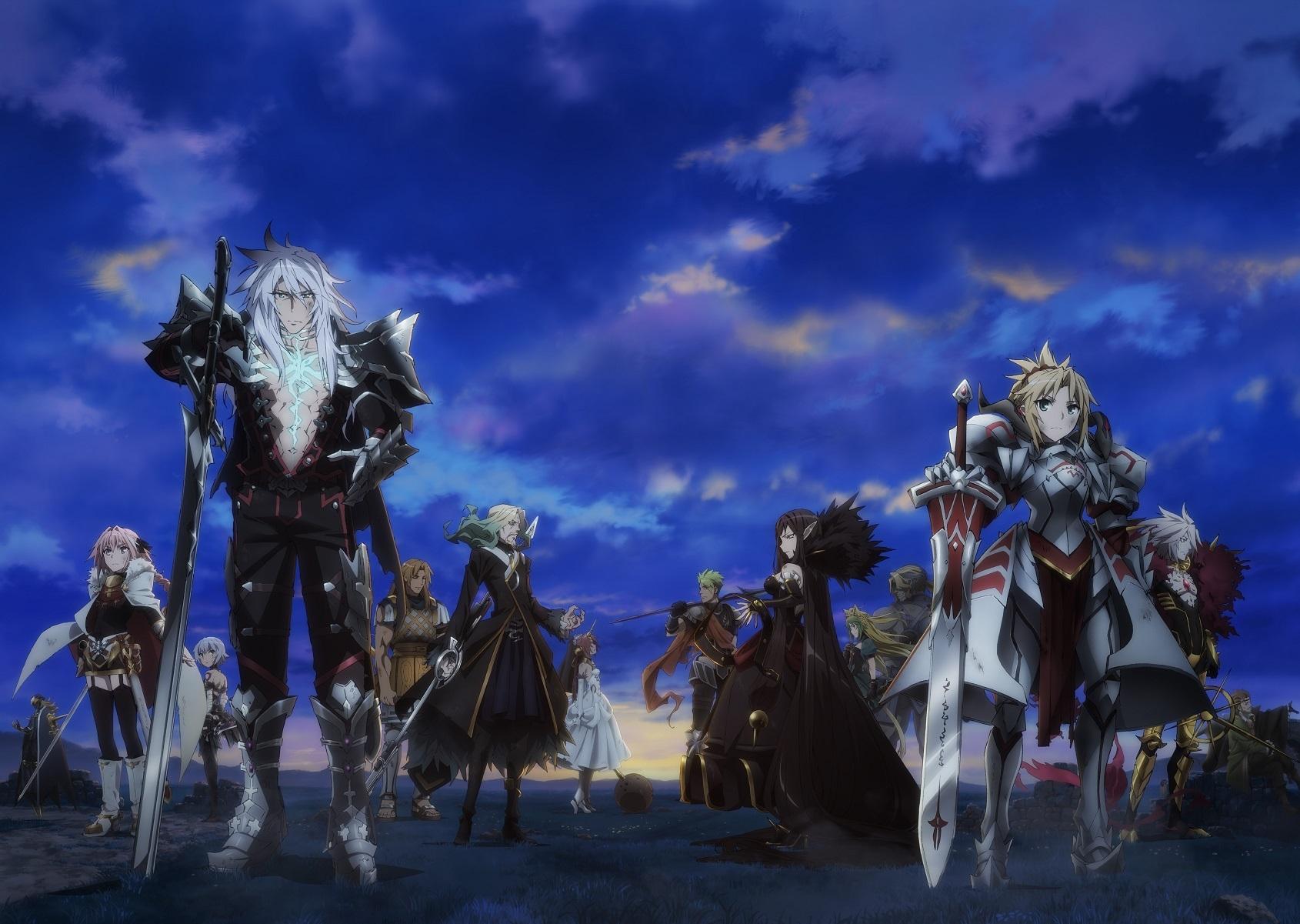 『Fate/Apocrypha』第一弾ビジュアル (C)東出祐一郎・TYPE-MOON / FAPC