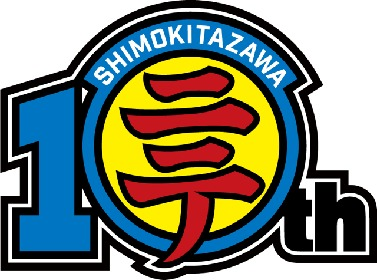 『下北沢にて'19』 下北沢最大級サーキットイベントが第一弾出演者として20組を解禁