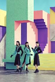 Perfume、ニューシングル「Time Warp」ジャケ写公開、予約特典のクリアファイルは完全生産限定盤のスリーブケース柄