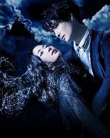 岡田将生、黒木華出演『ハムレット』 ダークなおとぎ話を思わせる、幻想的なビジュアル写真が解禁