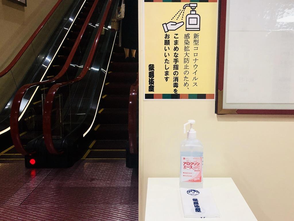 エスカレーター前にもアルコール消毒液を設置 撮影:塚田史香