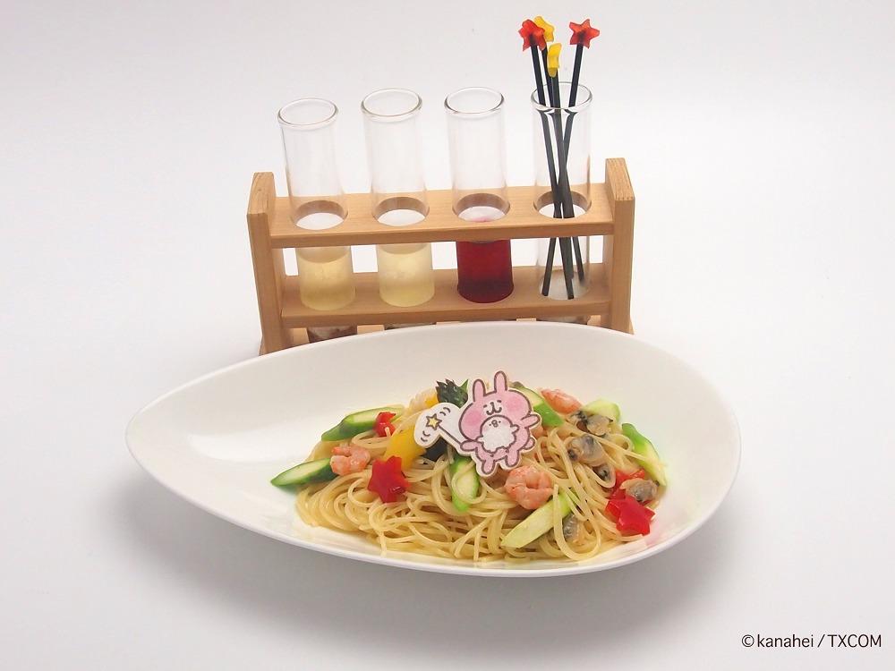 魔法で仕上げて召し上がれピスケとうさぎのマジックパスタ (C)kanahei/TXCOM