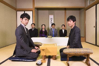 『サカナクションのNFパンチ』に妻夫木聡と澤本嘉光が出演 収録時に山口一郎が2人とのエピソードを明かす場面も