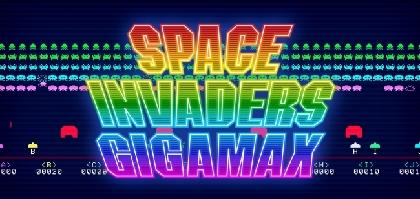 世界初!幅53m×高さ11mの巨大画面で『スペースインベーダー』をプレイ 20人同時挑戦可能な『SPACE INVADERS GIGAMAX』が誕生