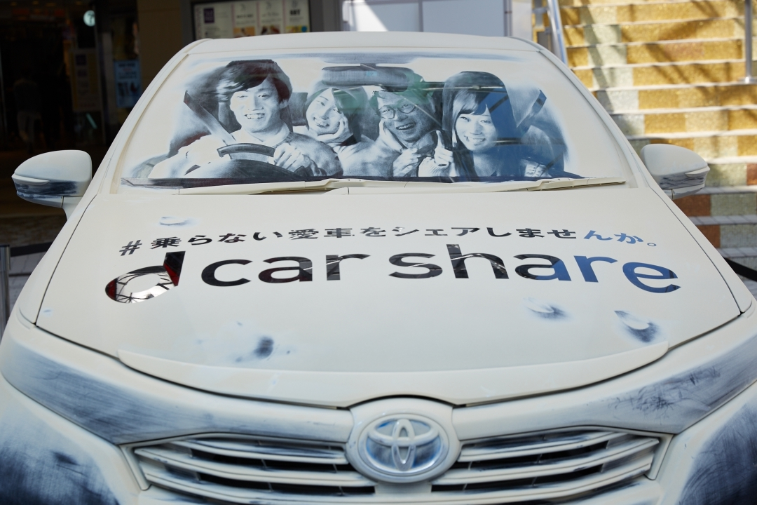 『dusty car(ホコリをかぶった愛車)』展示イベント