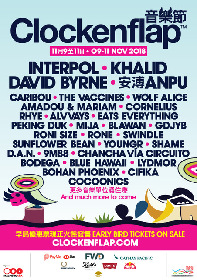 Cornelius、香港の音楽フェス『Clockenflap 2018』に出演決定 台湾でのワンマンライブの詳細も発表に
