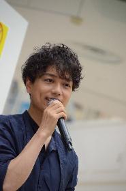 山崎育三郎、2,000人のファンを前にハイテンションで大サービス連発「こういうイベントをもっともっとやっていきたい」