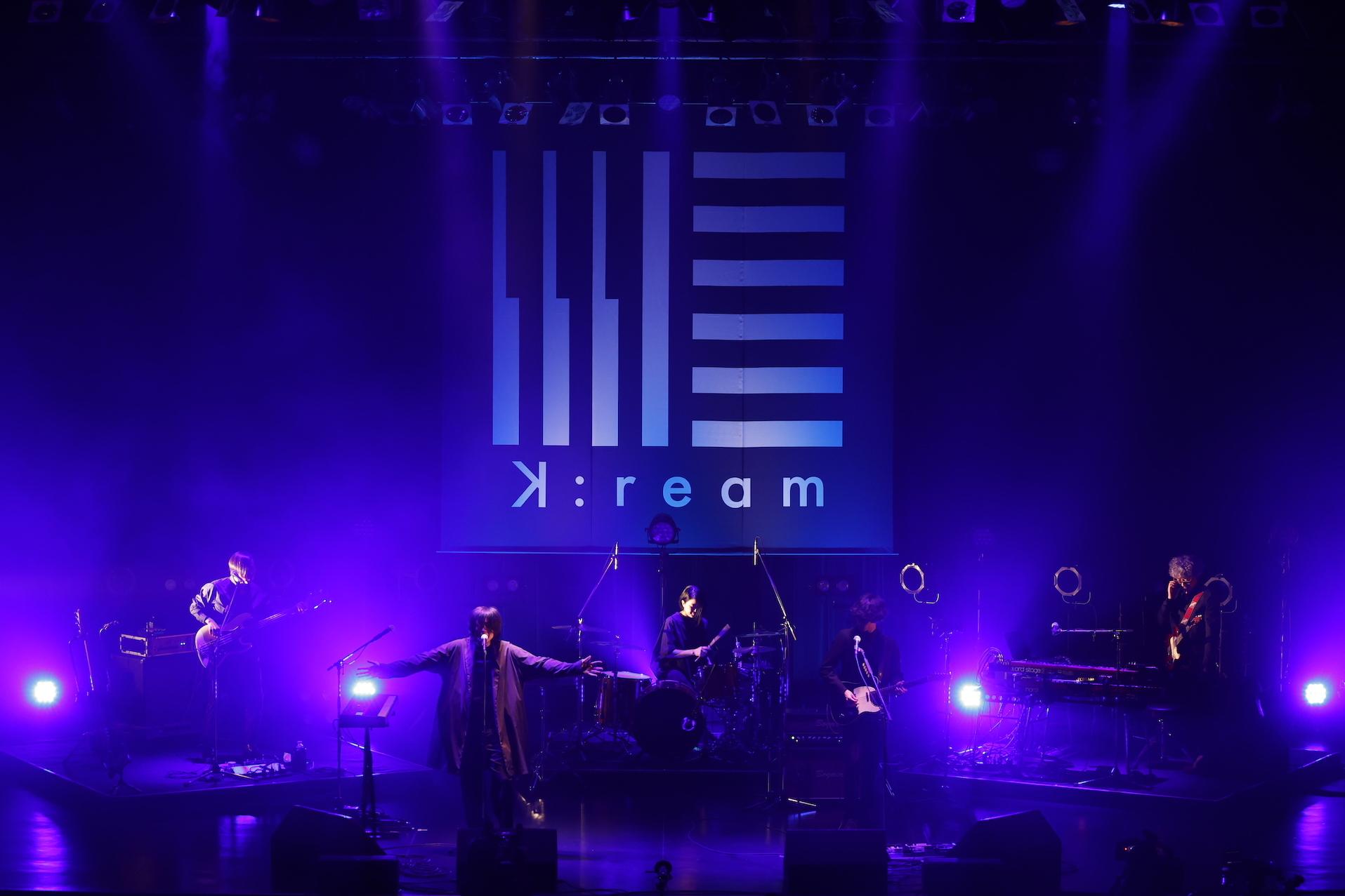 K:ream