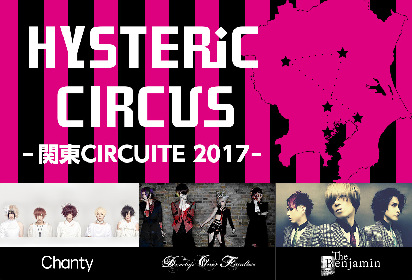 Chanty、DOF、The Benjaminのスリーマンツアー『HYSTERIC CIRCUS 関東CIRCUIT 2017』開催