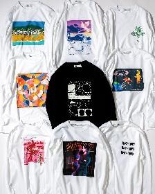加山雄三×TOKYO CULTUART by BEAMS、アルバム収録の9曲をイメージしたTシャツを期間限定で販売