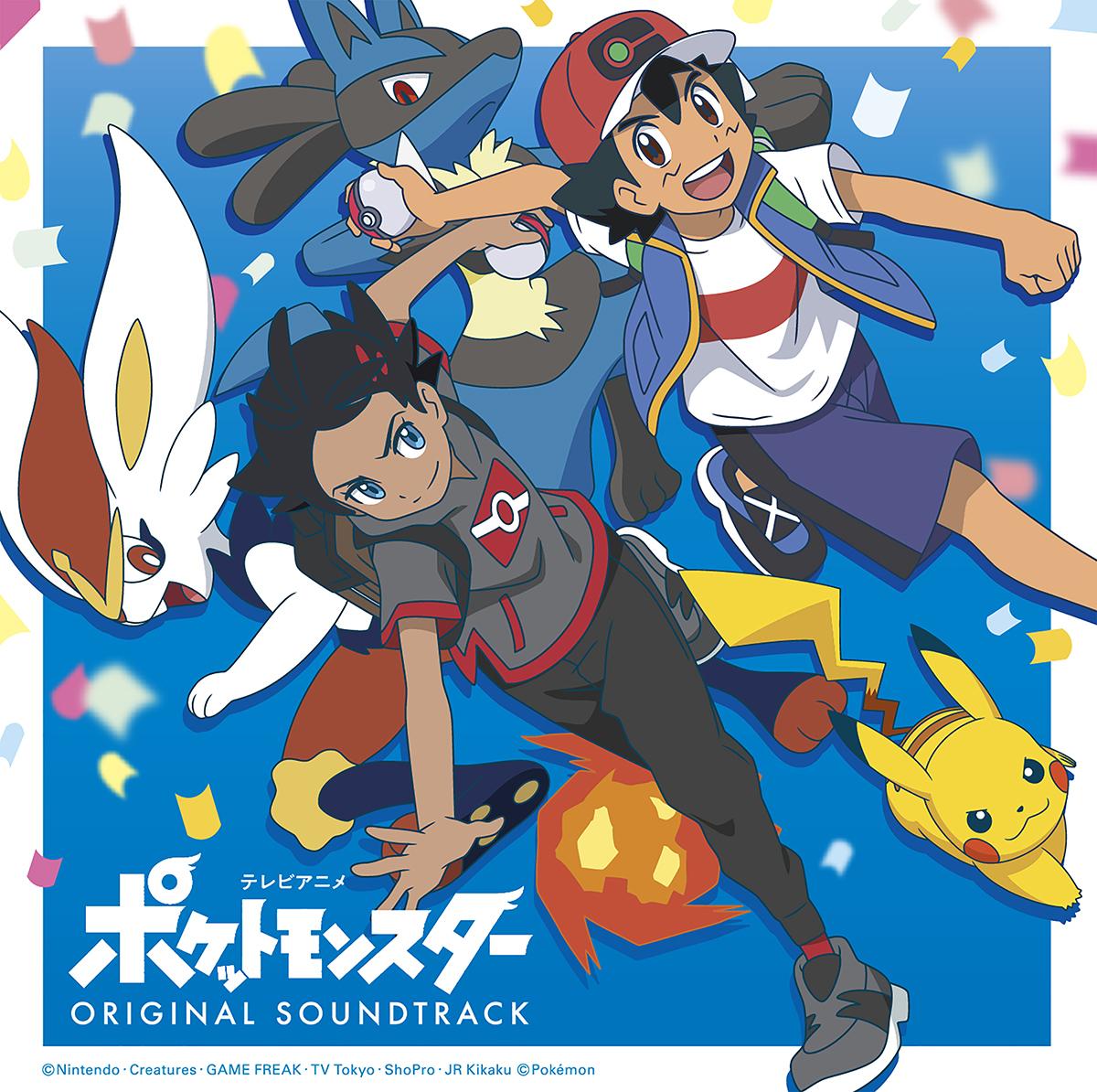 『テレビアニメ ポケットモンスター オリジナル・サウンドトラック』ジャケット (C)Nintendo・Creatures・GAME FREAK・TV Tokyo・ShoPro・JR Kikaku (C) Pokémon
