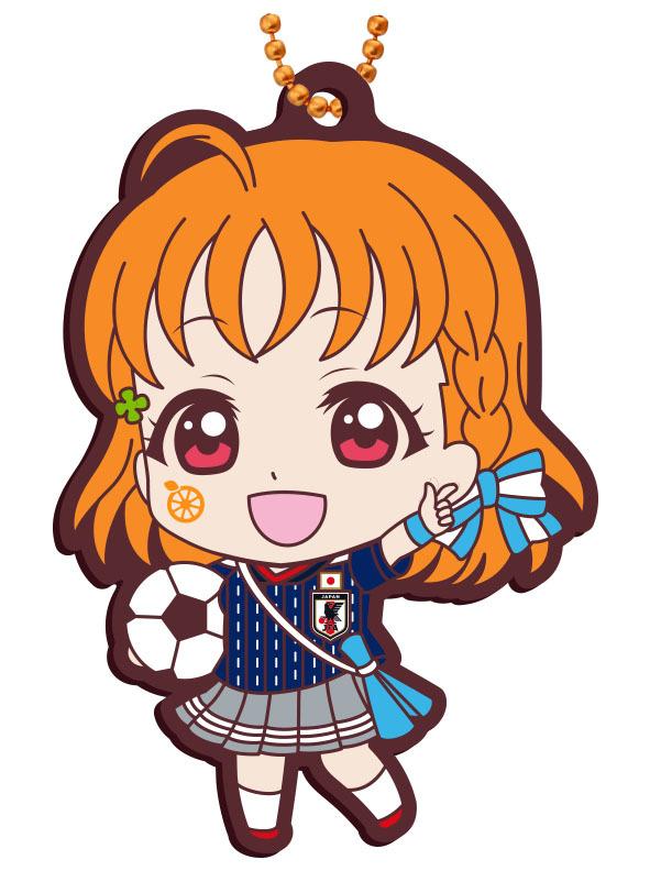 『ラブライブ!サンシャイン!!カプセルラバーマスコット サッカー日本代表ver.』(全9種、1回300円・税8%込)約60cmのビッグサイズで、各メンバーカラーのボールチェーンが付属する