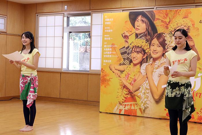 左から、朝倉ふゆな、吉田美佳子