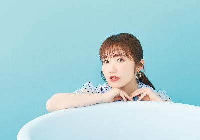 内田彩5thシングル「Pale Blue」発売記念特番+MVプレミア上映会を配信 カップリング曲も明らかに