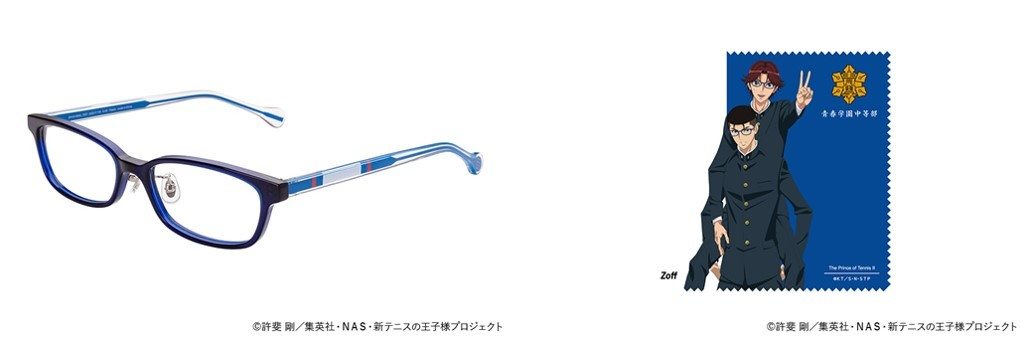 青学(せいがく) モデル 7,000円(税別)
