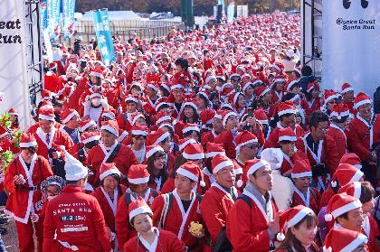 第10回記念し、街にサンタが飛び出す! 『Osaka Great Santa Run 2018』が今年も開催