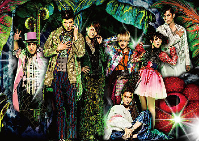 城田優、蘭寿とむが出演した地球ゴージャス『The Love Bugs』がWOWOWにて8月放送!