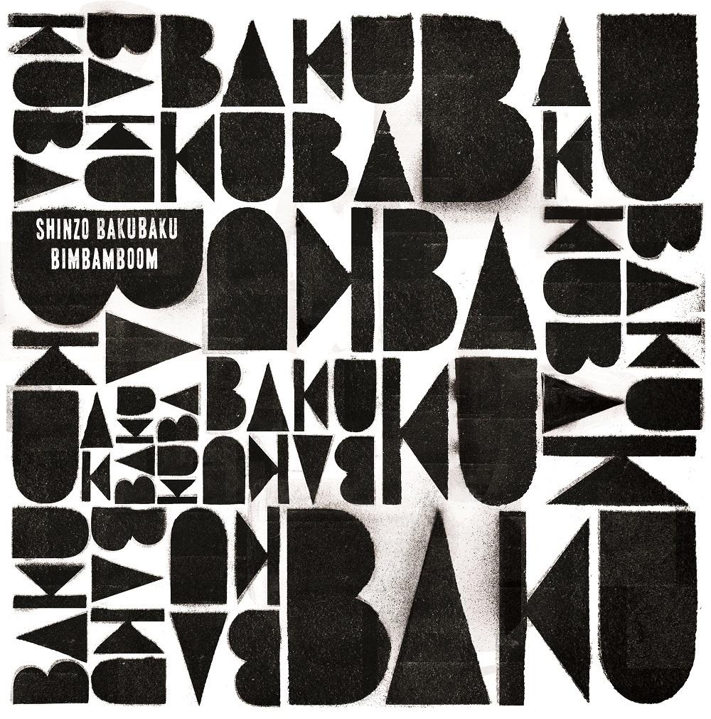 2nd Album『Shinzo BakuBaku』