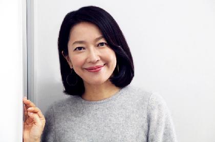 羽田美智子「自分の殻を破りたい」12年ぶりの舞台!劇団ONEOR8 『グレーのこと』インタビュー