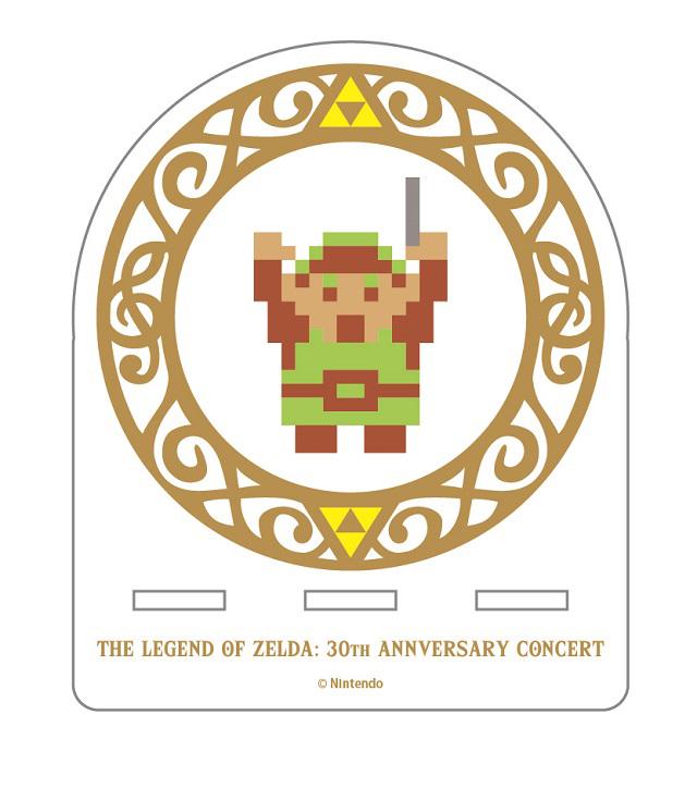 『ゼルダの伝説 30周年記念コンサート』オリジナルCD スタンド  (C)1986-2016 Nintendo